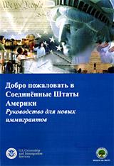 Очередная лекция для победителей состоится 5 июня в Минске